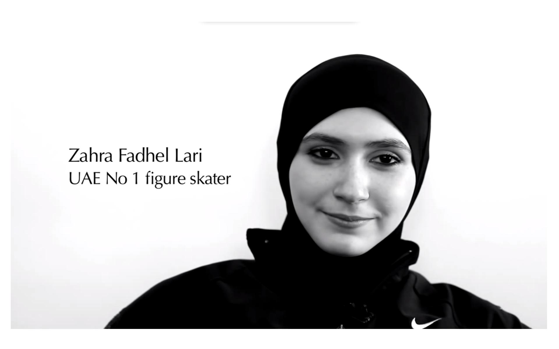 Photo of Zahra Lari: A Real-Life Ice Princess